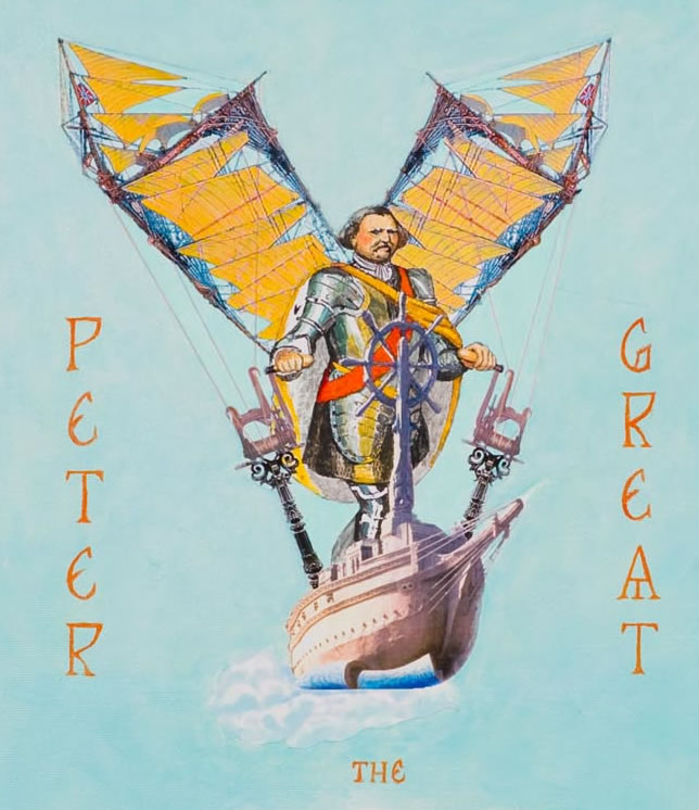 Design of Peter the Great for Playground of the Autocrats