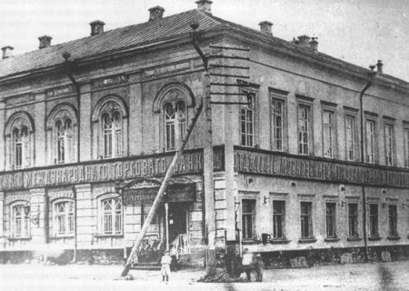 Lazar Polykov's Ryazan bank, photographed early 20th century