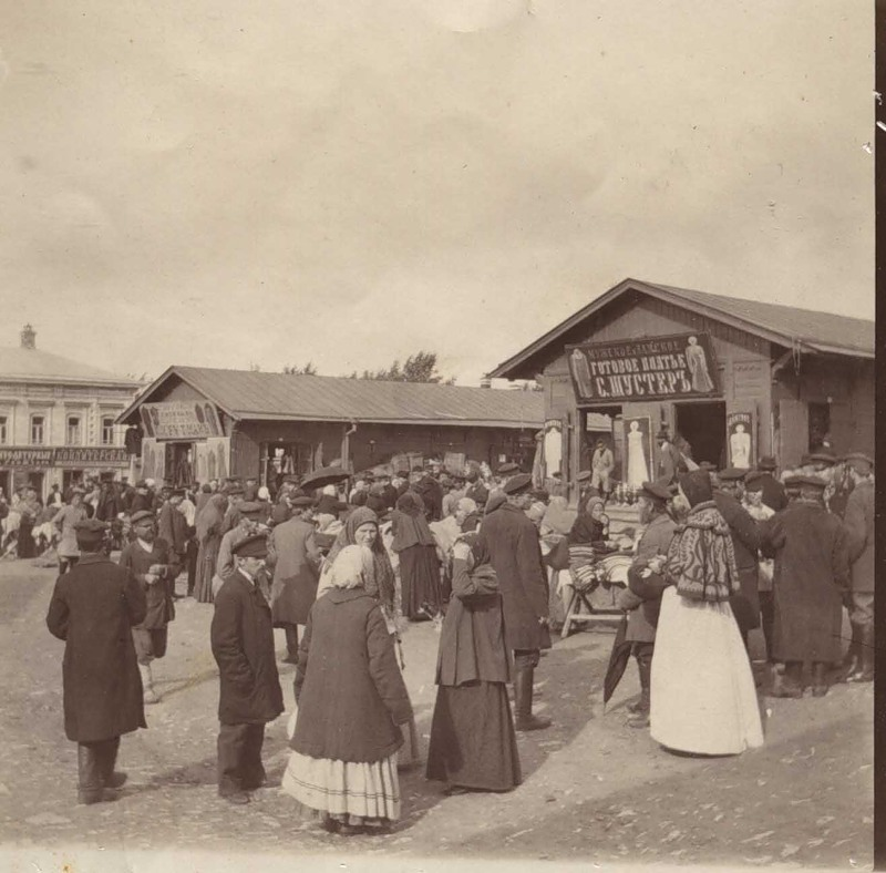 Ready-to-wear shop in Perm, Russia, 1903