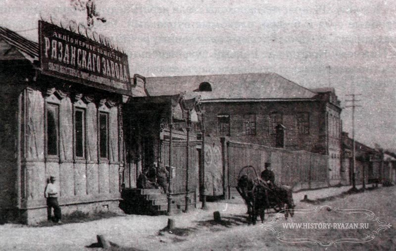 Levontin's factory in Ryazan, where my grandfather worked