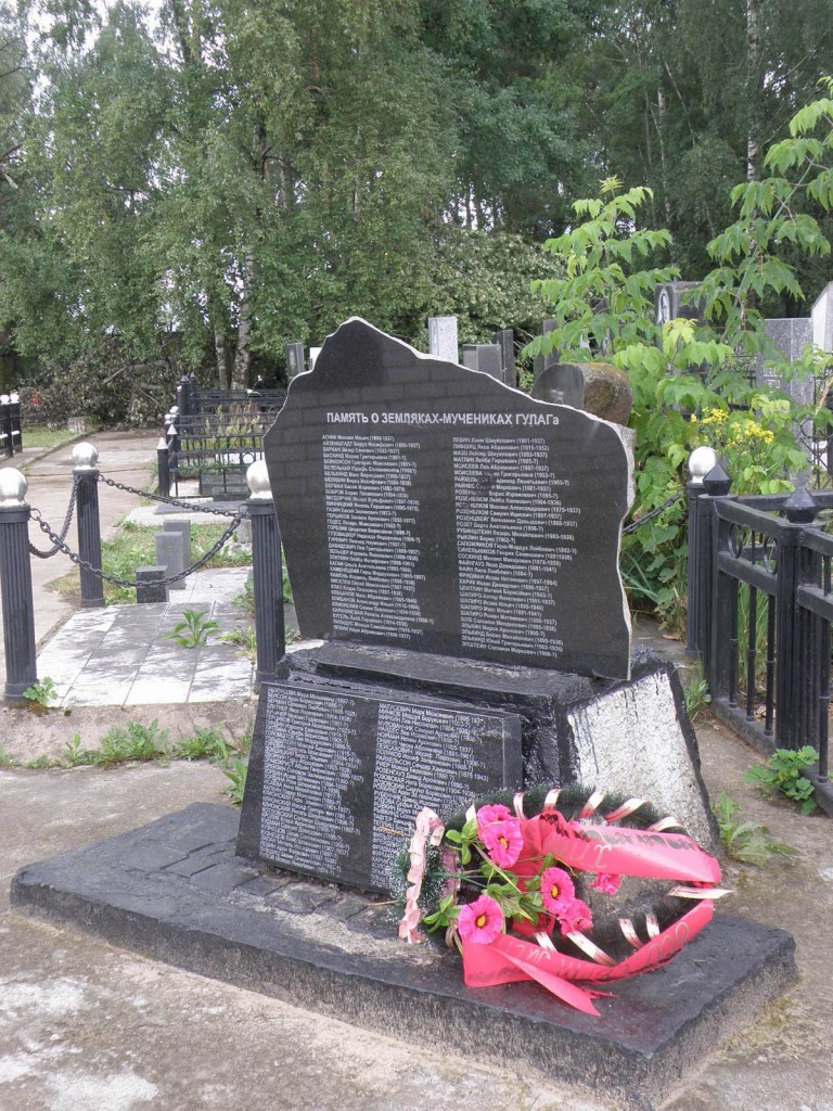 Memorial recently placed in Borisov's Jewish Cemetery.  Engraved on the memorial are the names found in Aleksandr Rosenblyum's years of research.  Photo sent to me by Rosenblyum.