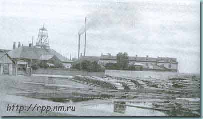 Postcard of the Victoria Match Factory in Borisov