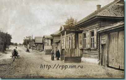 Postcard of an unidentified street in the city of Borisov, Russia