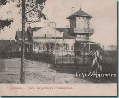 Postcard of house of Kandrian, a wealthy Swiss barrel-hoop manufacturer who immigrated to Borisov.