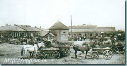 Postcard with photo of the Borisov market bazaar.