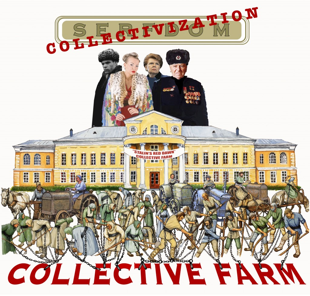 Collectivization by Anne Bobroff-Hajal